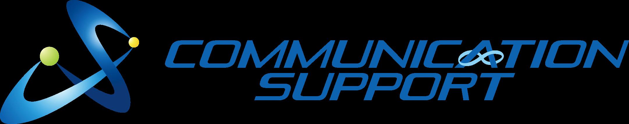 株式会社コミュニケーションサポート
